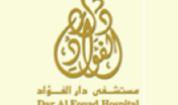 Dar Alfouad